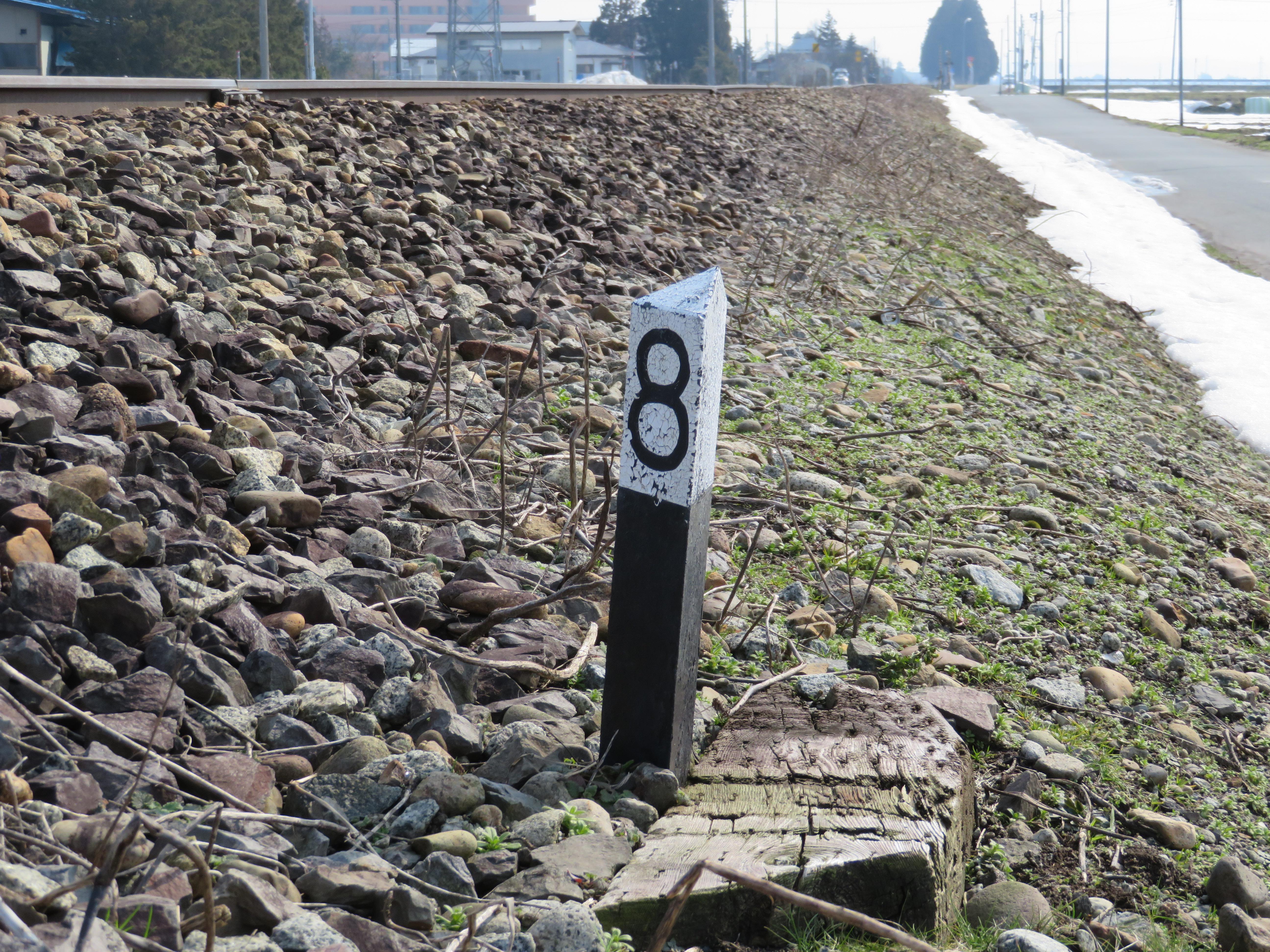 鉄道豆知識 距離標(きょりひょう)