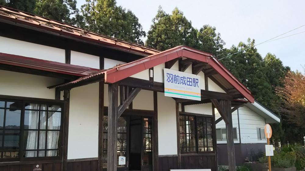 駅茶オープン事業終了のお知らせ