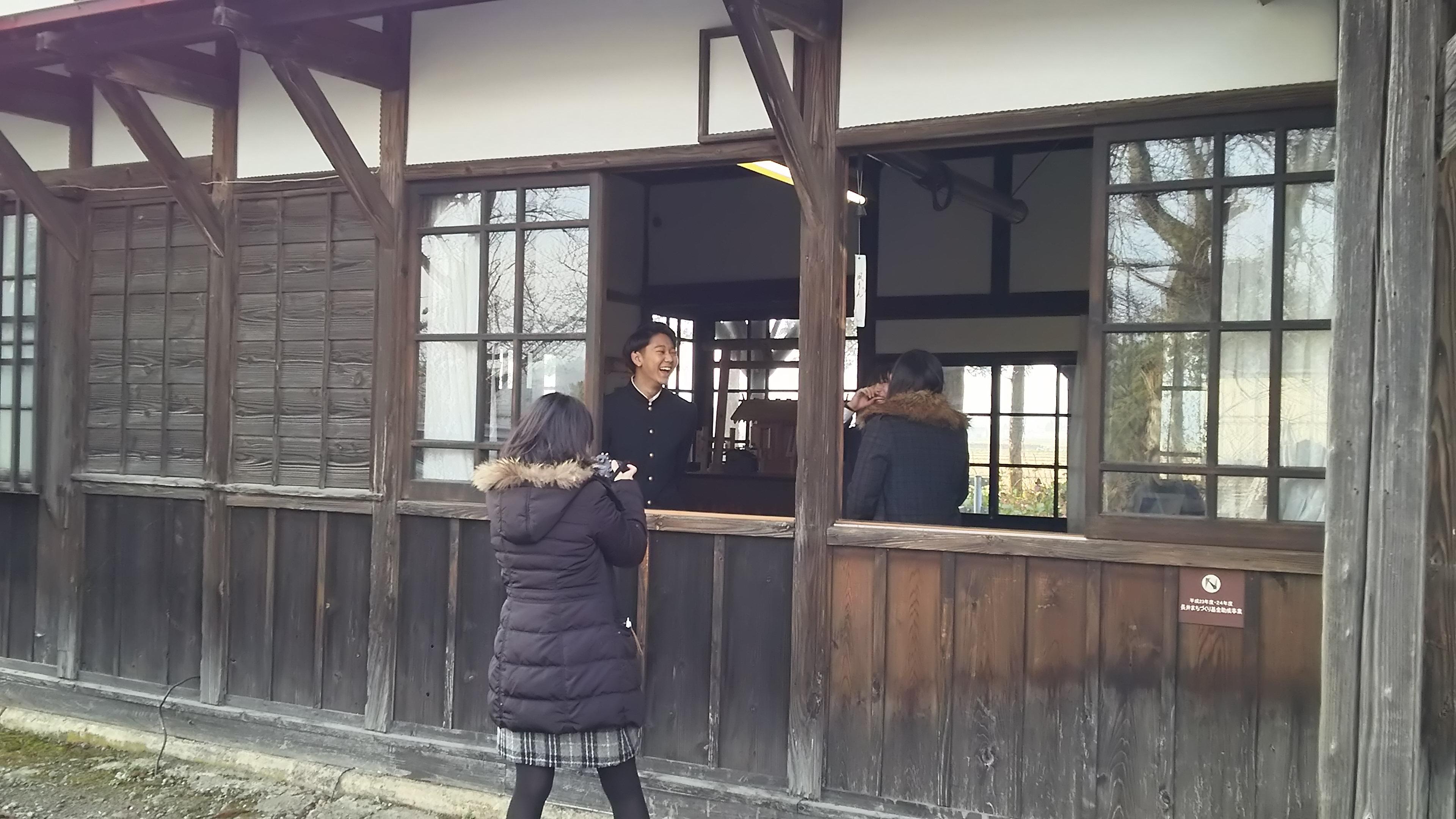 臨時支局  in 羽前成田駅