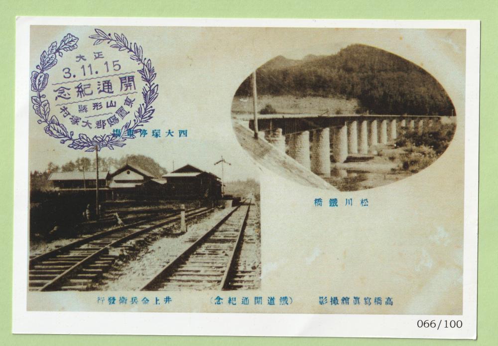 木造駅舎と撮り鉄の聖地
