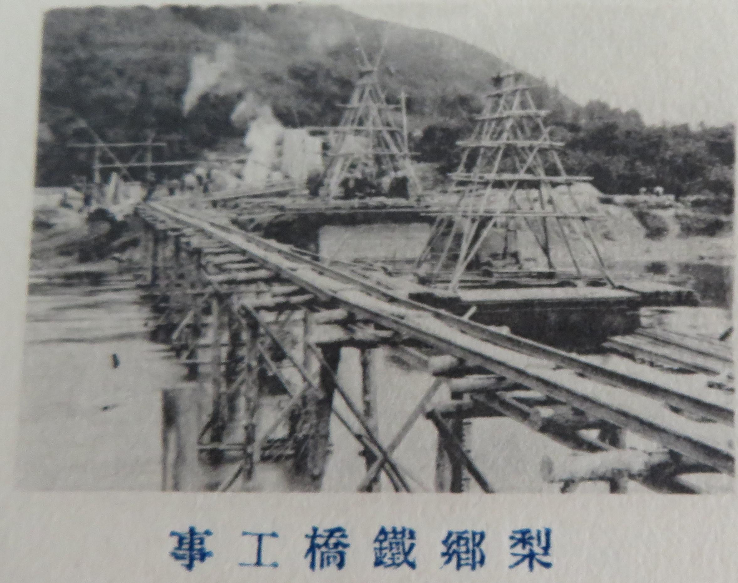 宮内駅開業記念カードその3