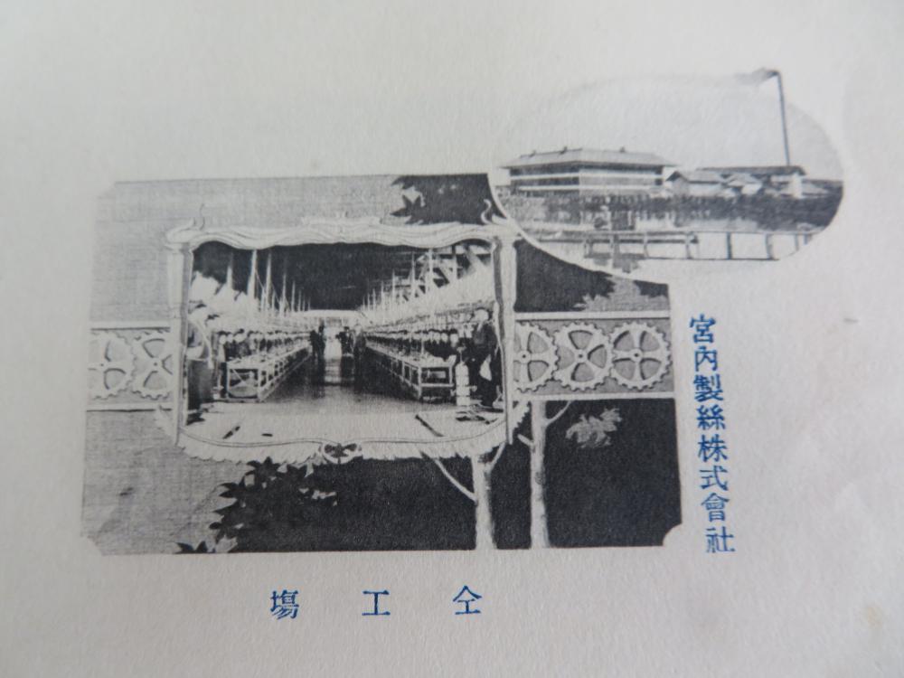 宮内駅開業記念カードその4