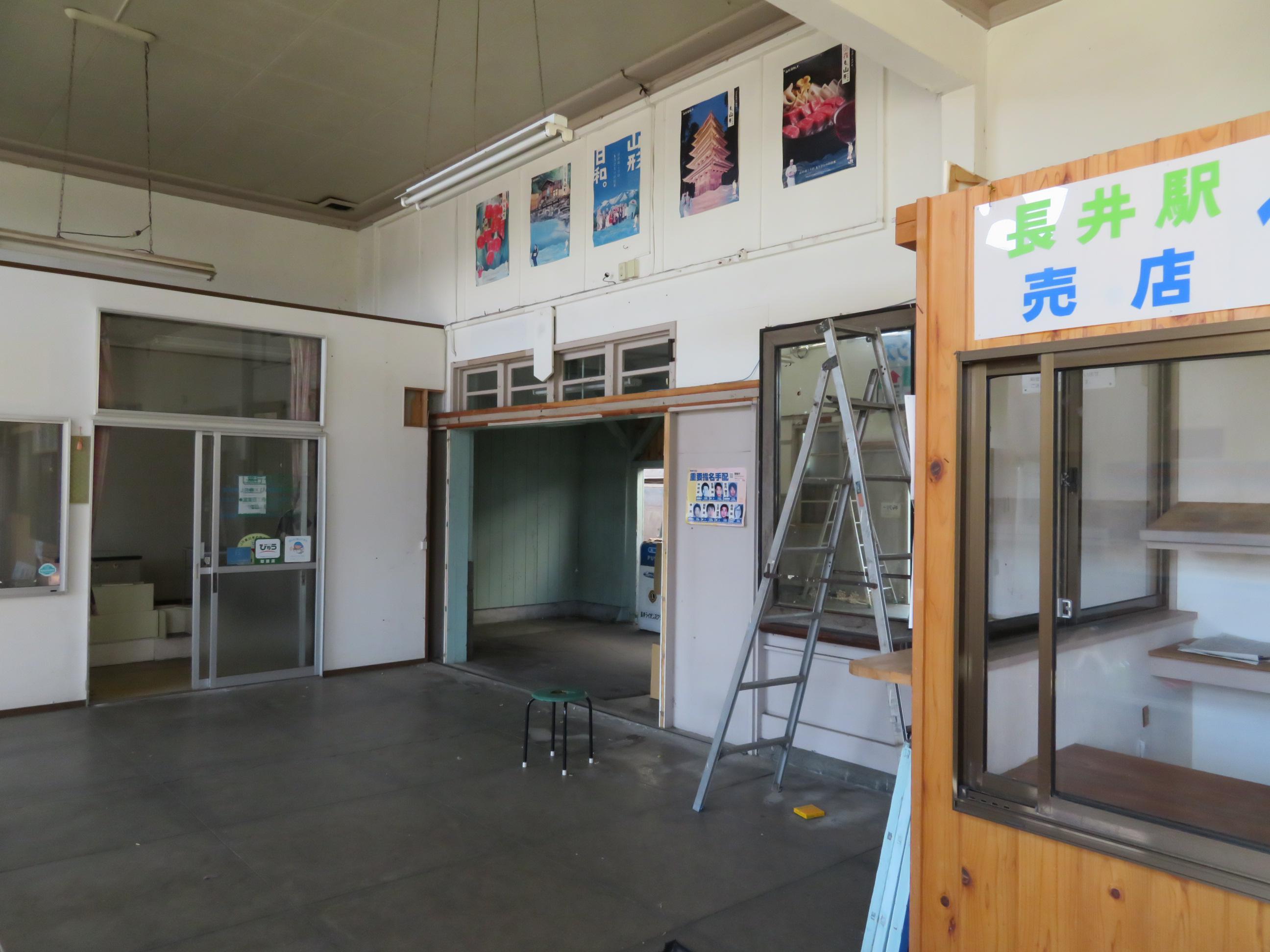 長井駅、威風堂々!