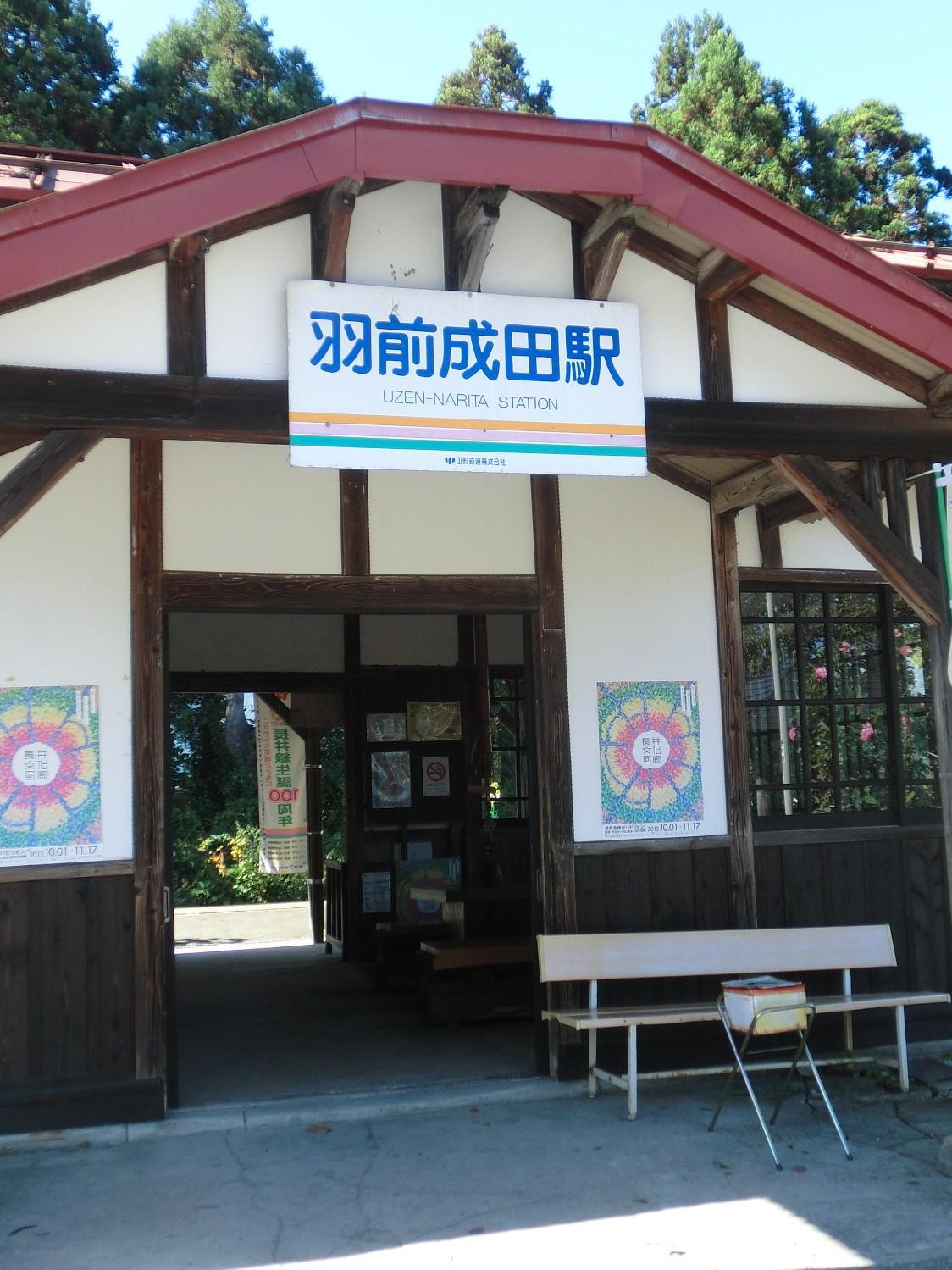 学校のような木造駅舎