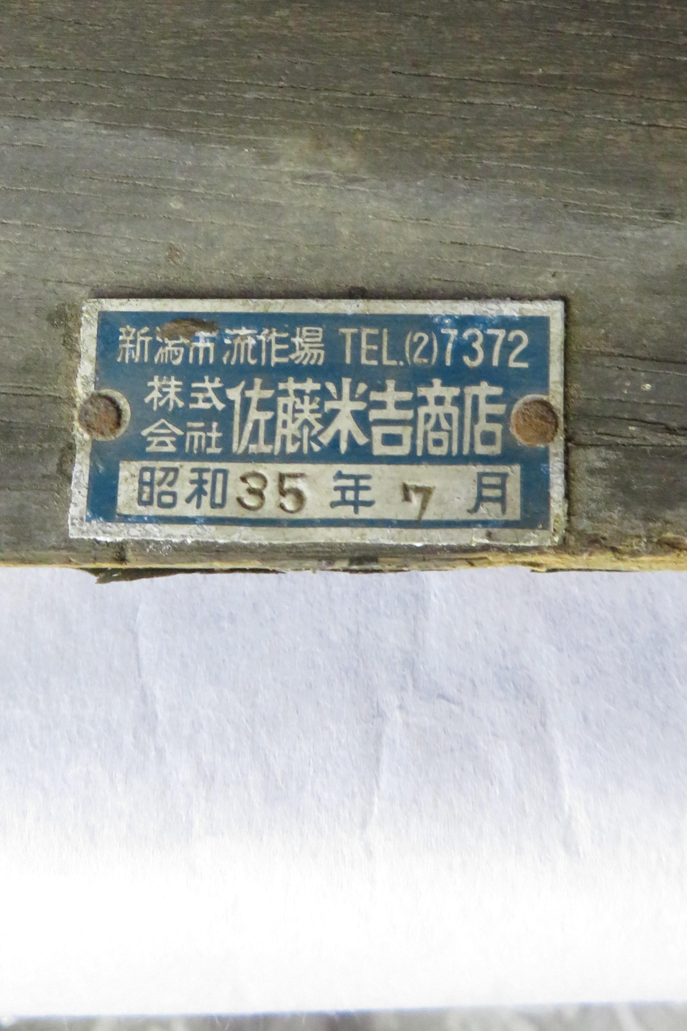 成田駅の宝物(11) お忘れもの掲示板