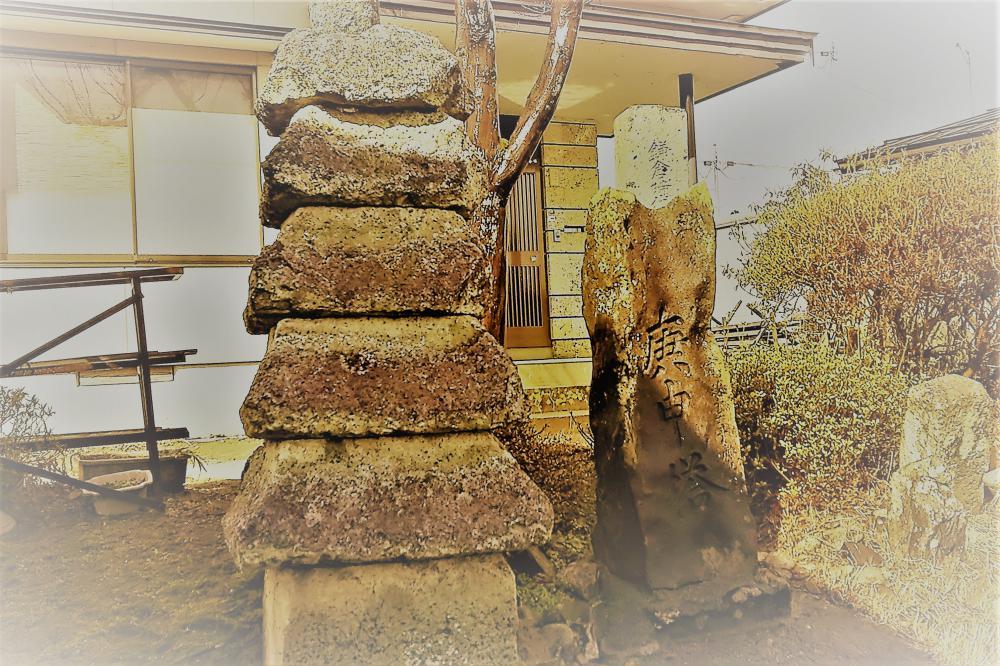 弁慶の供養塔⑥
