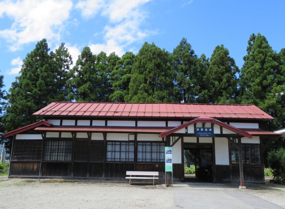 西大塚駅 煙突は残った
