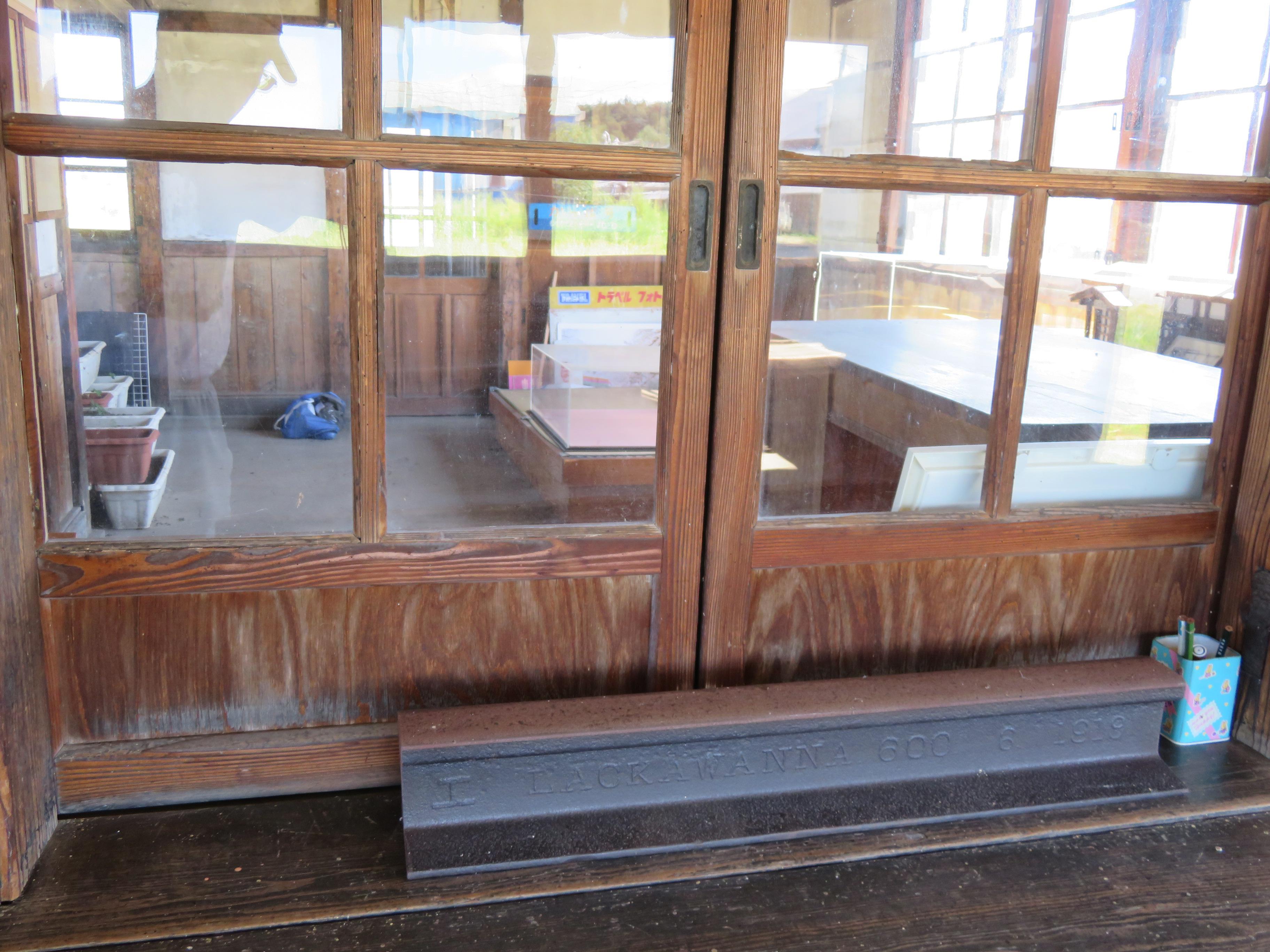 待合室 荷物受渡し所の彫り板