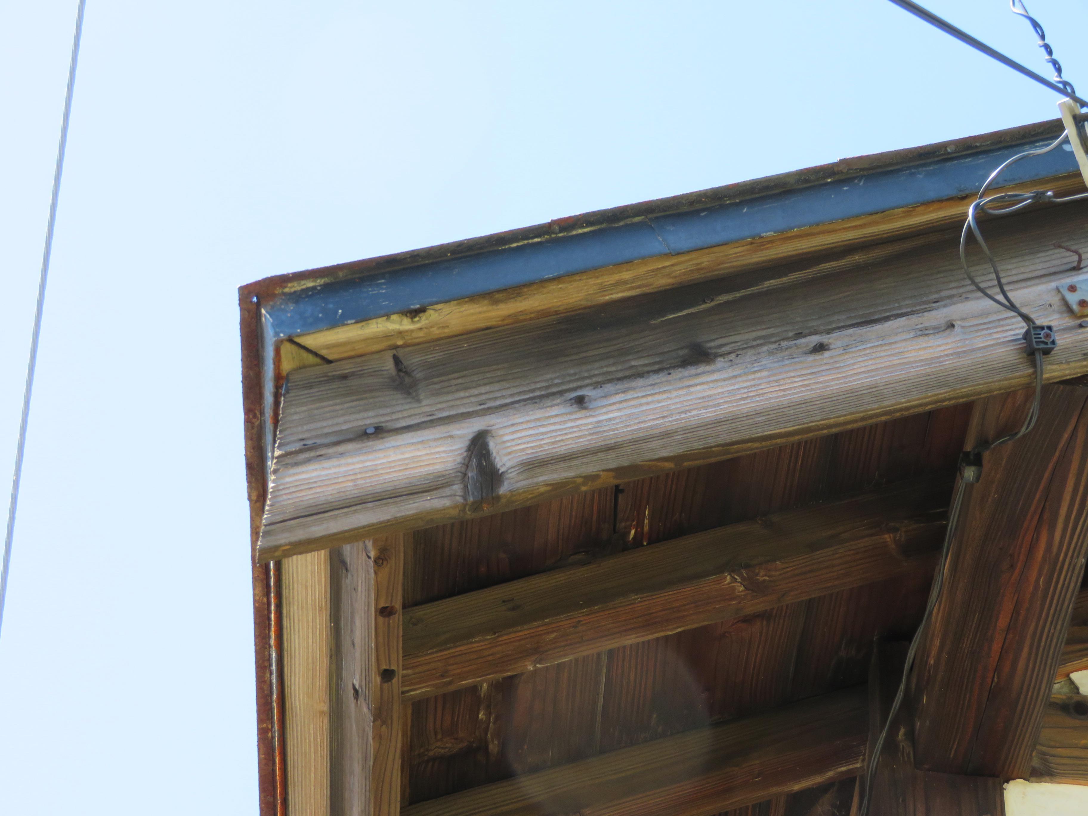 破風板の刻印