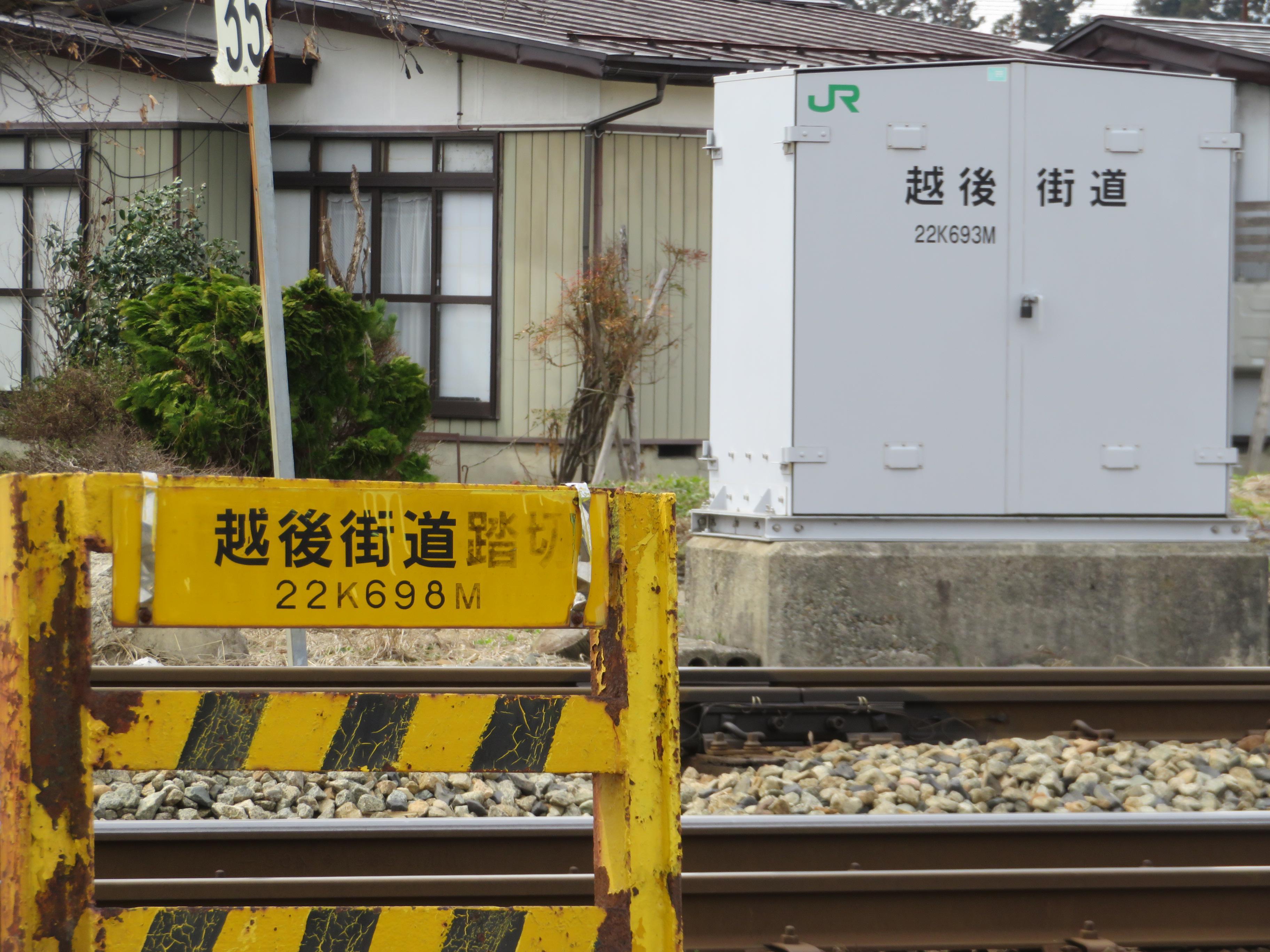 長井線リポート(20) 「街道」のある風景