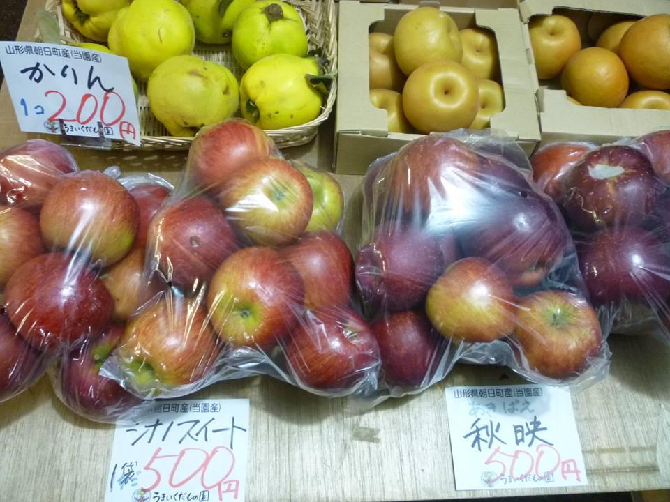 りんご大入り袋販売します! :画像