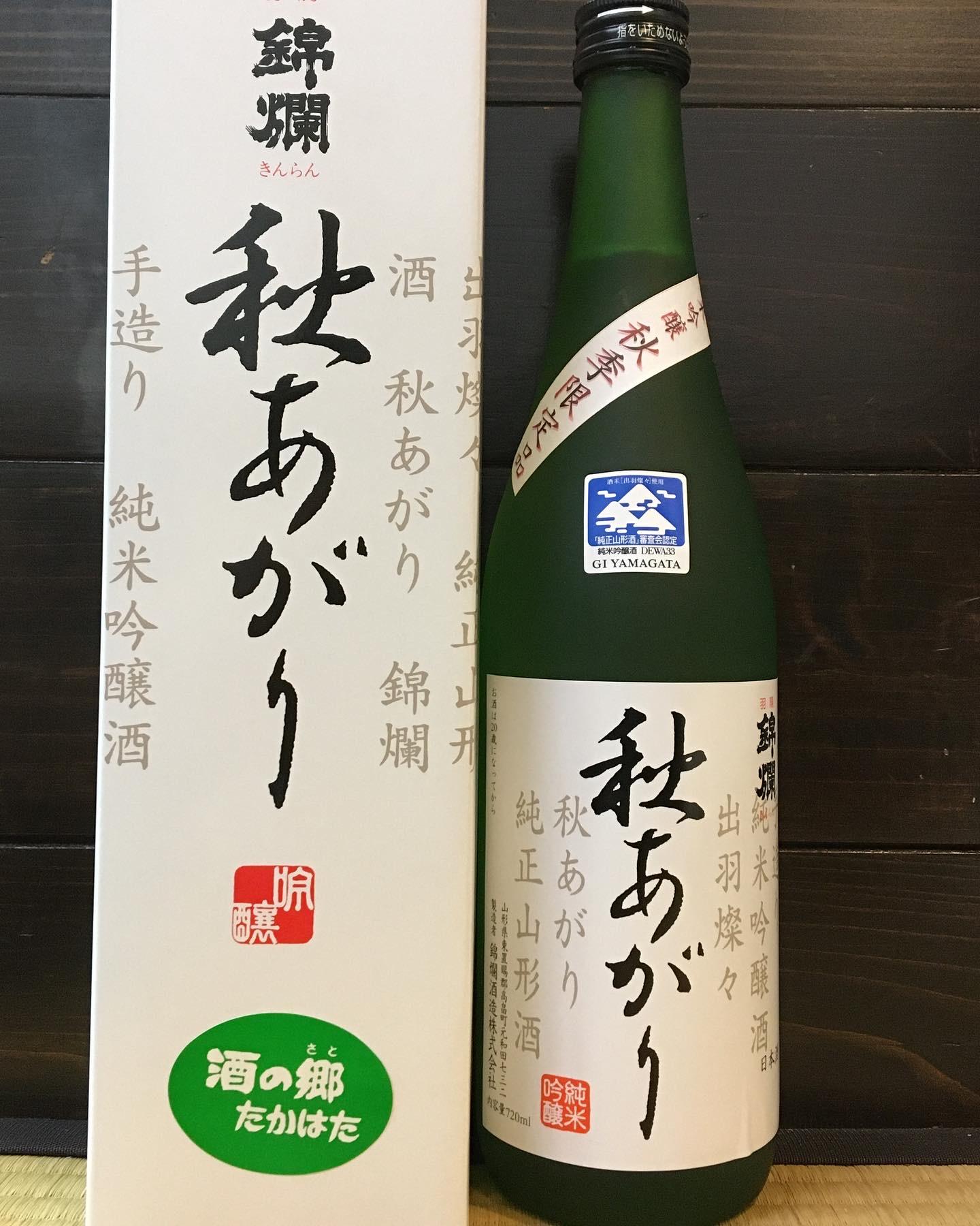 はい!小田部商店です!控えめに言っても売れすぎてるお酒再入荷!