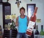「大浦ぶどう酒」の画像