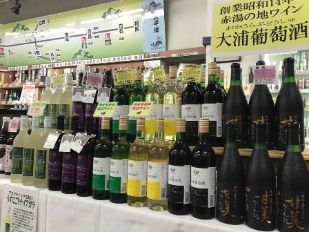 催事のお知らせ(めざみの里・4月28日〜30日):画像