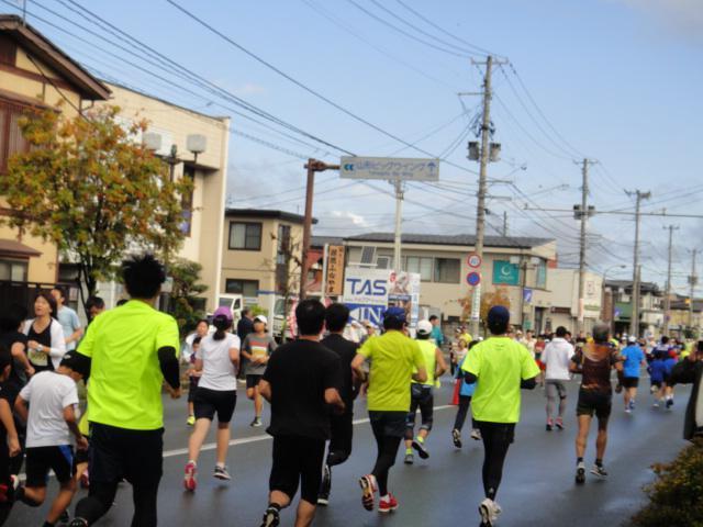 まるごとマラソン