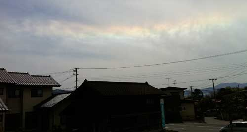 彩雲(さいうん)かな?