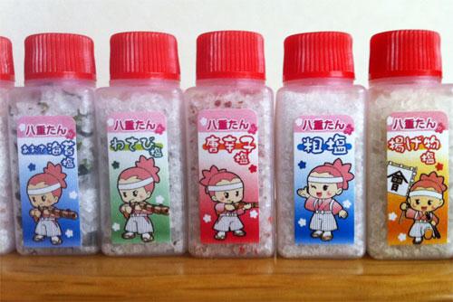 八重たんの塩