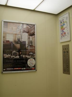 「県庁のポスター広告」の画像