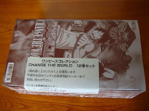 ワンピースコレクション CHANGE THE WORLDセット