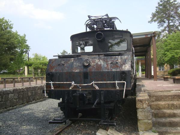 旧高畑駅舎(高畠町)