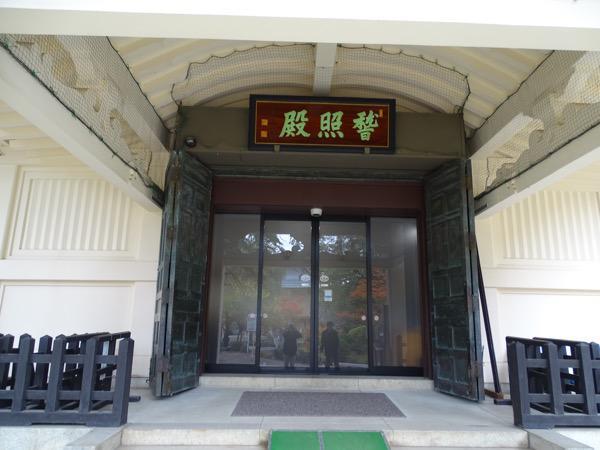 2016-10-31「米沢観るパス」で上杉文化施設入館する(その壱)(その弐)