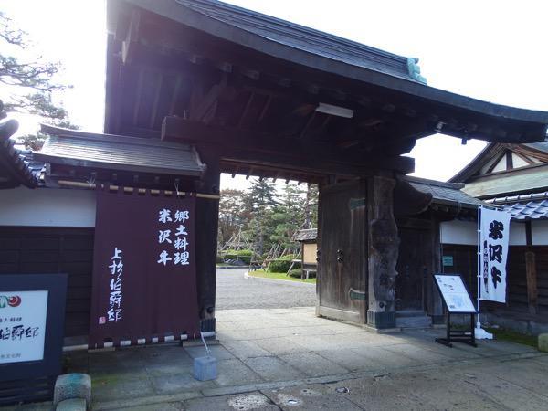 2016-11-2  上杉伯爵邸