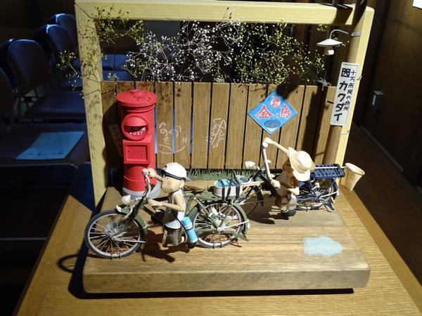 昭和の息吹(米沢市座の文化伝承館「蔵」)