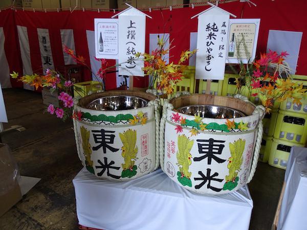2017-9-9 蔵開き(東光)