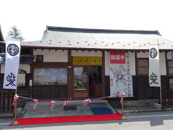 """2018-4-20 """"Uesugi, Kanetsugu Naoe thing is enough hall"""" opening: Image"""