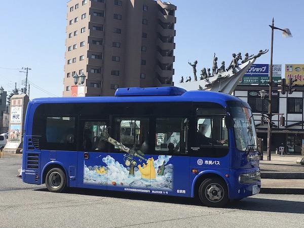 市民バス(米沢駅)