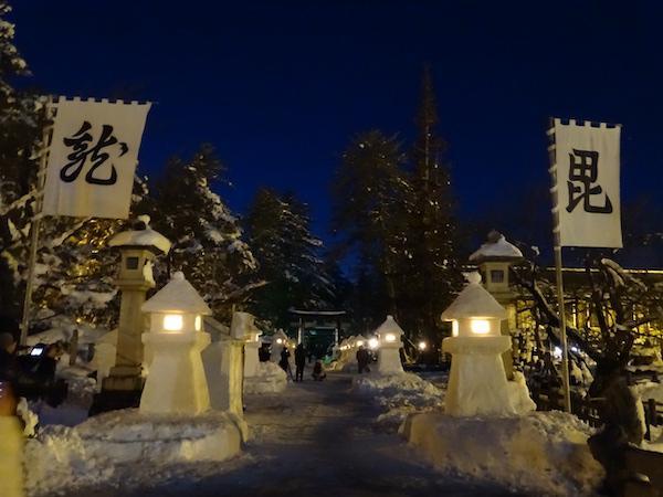 「上杉雪灯篭まつり」プレオープン