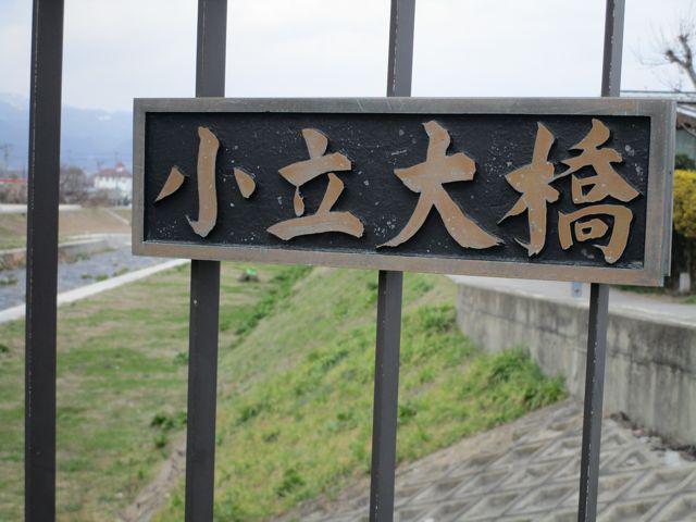 シバザクラの植栽地は山形市のゆたかさん脇の竜山川河川敷に決定しました