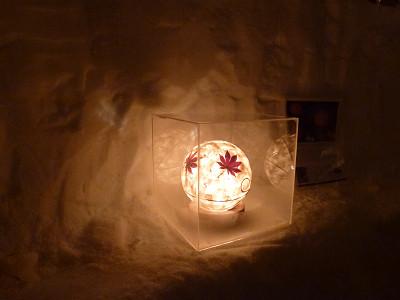 月山志津温泉雪旅籠(はたご)の灯り