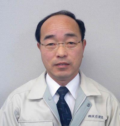 株式会社 米住建設/斉藤秀彦ブログ