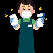 飲食サービス業向け「新型コロナウィルス対策宣言店」研修会のご案内:画像