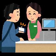 【チェリンpay】キャッシュレス・プレミアム商品券 取扱店舗募集(随時):画像