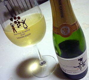 「山形のワイン」の画像