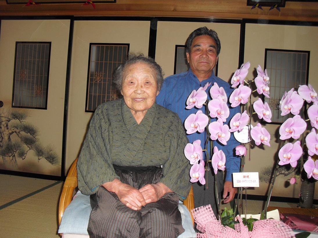 100歳の伯母ちゃん元気です