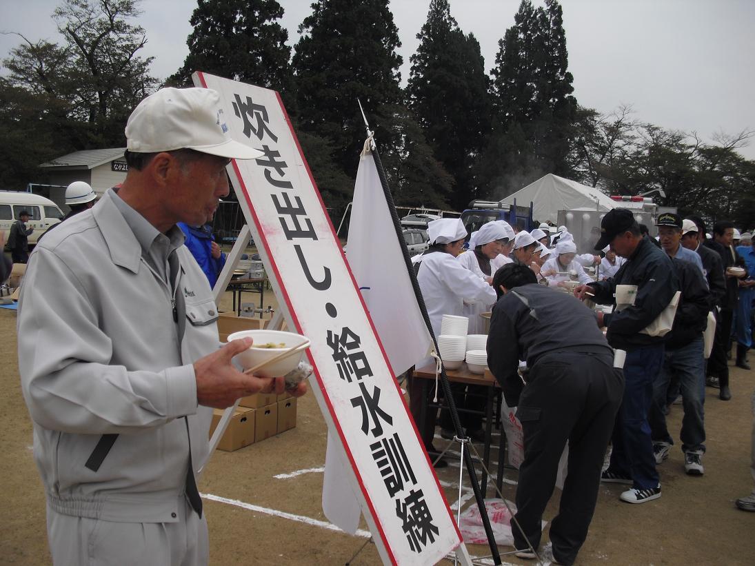 長井市総合防災訓練
