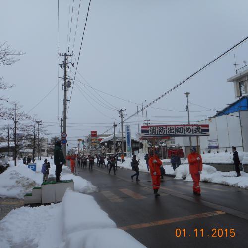 長井市消防団の出初式