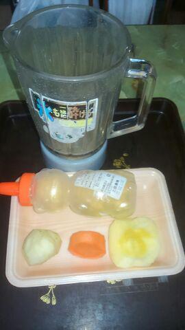 菊芋は健康に良いと思ってます。