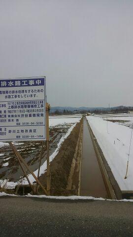 農業施設の改良工事・3月上期の予定