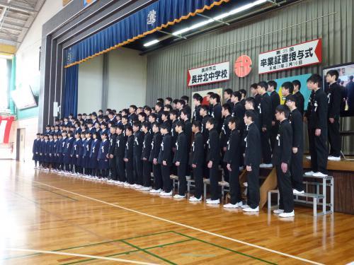 長井北中の卒業式へ・3月下期の予定