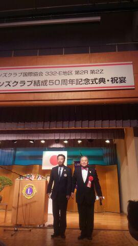 長井ライオンズ50周年に祝う/