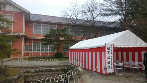 旧長井小学校を活かしたい