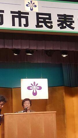 長井市市民表彰式
