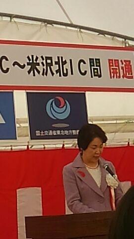 無料で走れる日本一長いトンネル開通