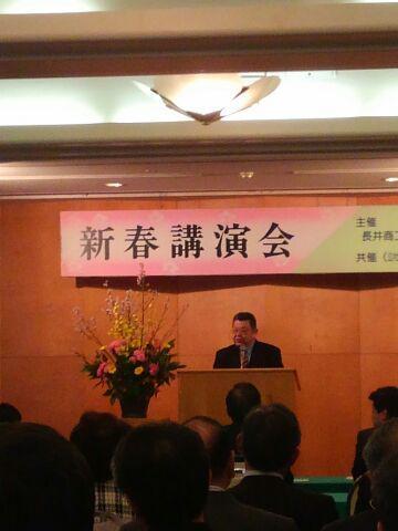商工会議所・会員新春祝賀会