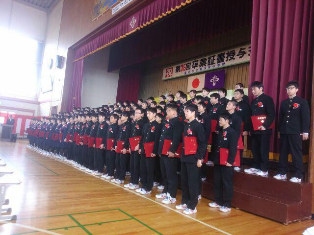 長井南中卒業式