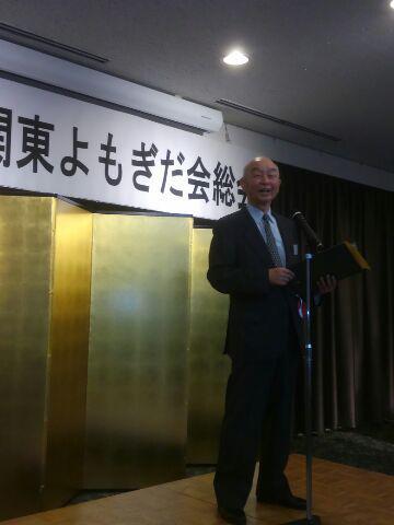置賜農高同窓会「関東蓬田会」総会へ/